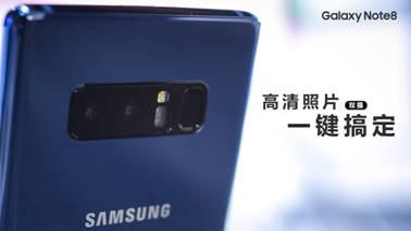 N8/产品图/图片/横版/双摄.jpg