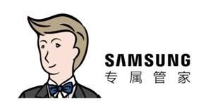 专属管家新版Logo-横版.jpg