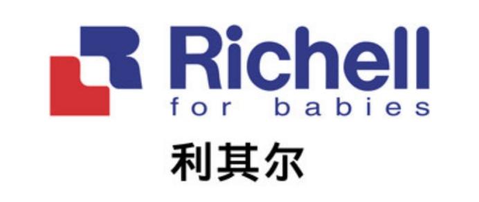 利其尔Richell新款PPSU水杯宝宝的喝奶神器