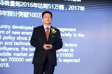 03绿驰汽车集团董事局副主席、联合创始人、总裁(CEO)王向银发布企业全新战略