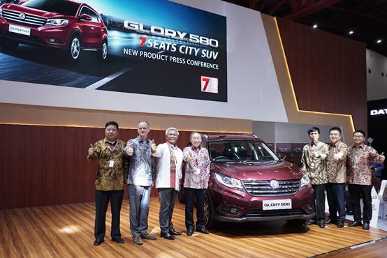 风光580印尼市场首发 践行一带一路 小康股份国际化版图再扩张