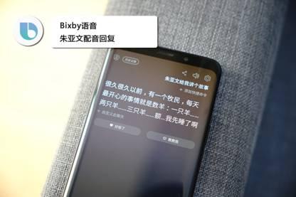 当前工作/S9/中国发布会/图片/BXB图片/【图片设计】朱亚文配音回复.jpg