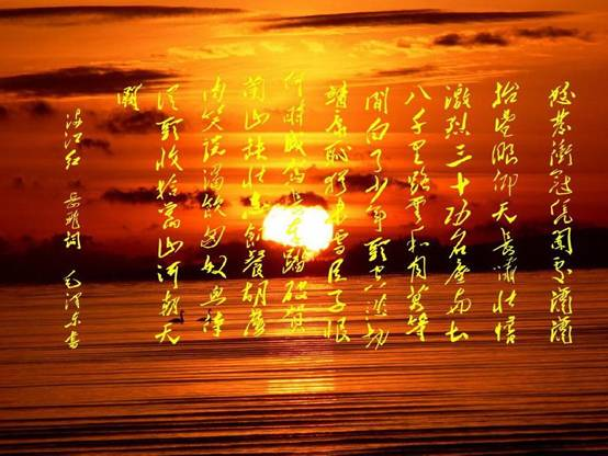 http://pic.chinawenben.com/upload/2_v3811bbxxbaj1d1a3vxj5d5b.jpg