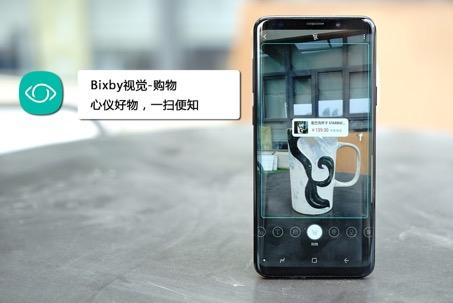 【图片设计】Bixby视觉购物-改.jpg