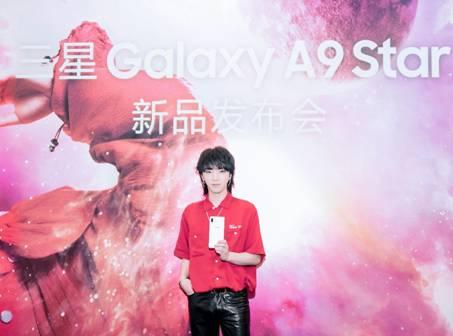 三星Galaxy A9 Star遇见郑州 以青春之名展现风采