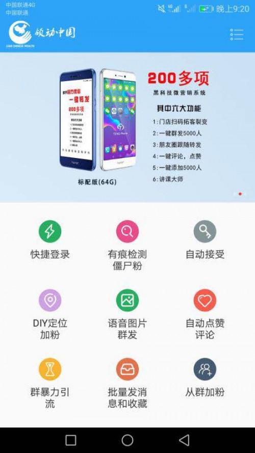 http://drbd01.oss-cn-shanghai.aliyuncs.com/180627144840956699147.jpeg
