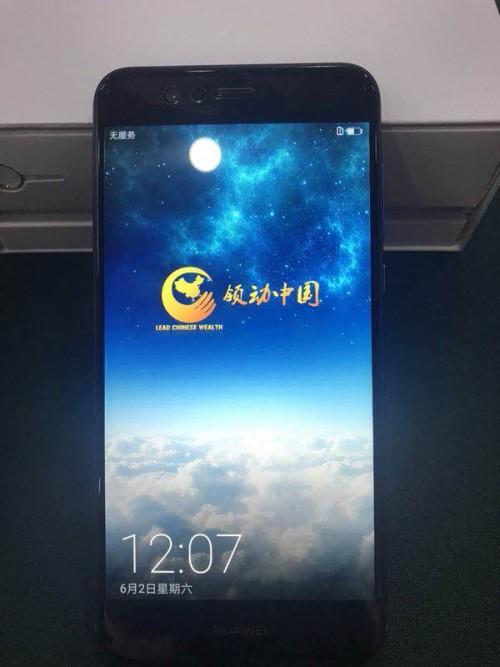 http://drbd01.oss-cn-shanghai.aliyuncs.com/180627144840389883636.jpeg