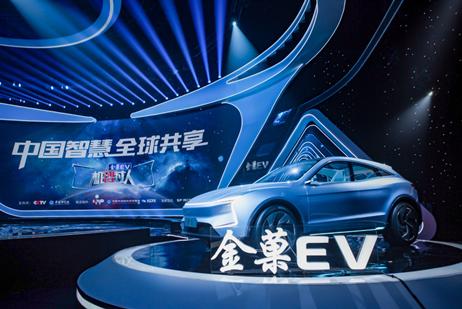"""大打科技牌 SF Motors新品牌""""金菓EV""""发布会别出心裁"""