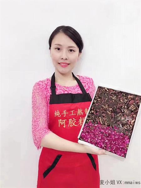http://images3.kanbu.cn/uploads/allimg/201808/20180812110444231003.png
