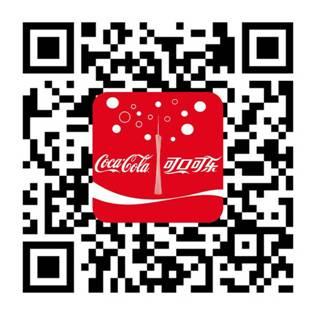 可乐二维码
