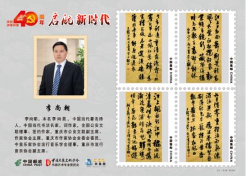 http://mpic.haiwainet.cn/thumb/d/uploadfile/20181010/1539135305979626,w_480.png