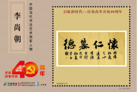 http://mpic.haiwainet.cn/thumb/d/uploadfile/20181010/1539135317464942,w_480.png