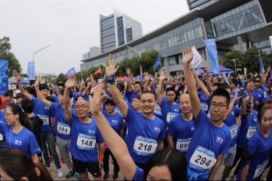 千人齐聚2018贝壳中国·社区跑苏州站 开启家门口的5KM零门槛专业跑