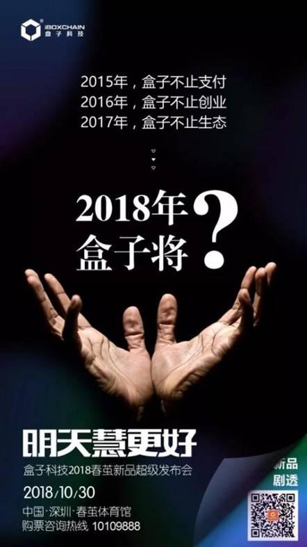 http://drbd01.oss-cn-shanghai.aliyuncs.com/1810251001481706087043.jpeg