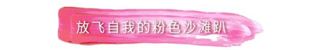 http://img.xiumi.us/xmi/ua/1zmoW/i/923a394cb223ea741dc7b05ae4ff43b4-sz_10854.jpg