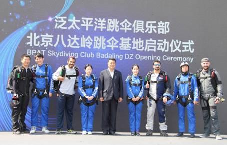 配图-加速推进通航全产业链建设,北京通航抢抓机遇走好高质量发展之路/33.gif