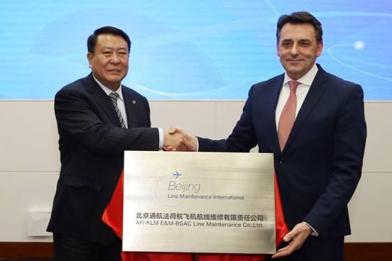 配图-加速推进通航全产业链建设,北京通航抢抓机遇走好高质量发展之路/30.jpeg