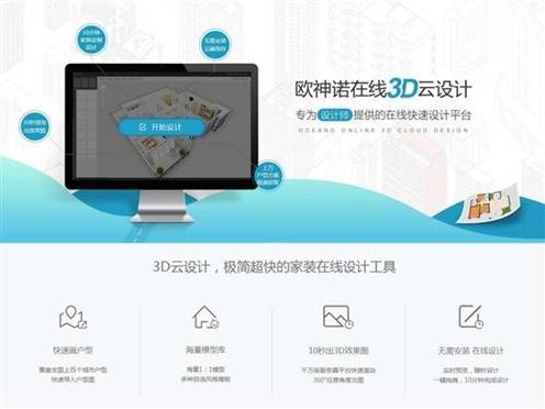 http://drbd01.oss-cn-shanghai.aliyuncs.com/181105105705632424023.jpeg