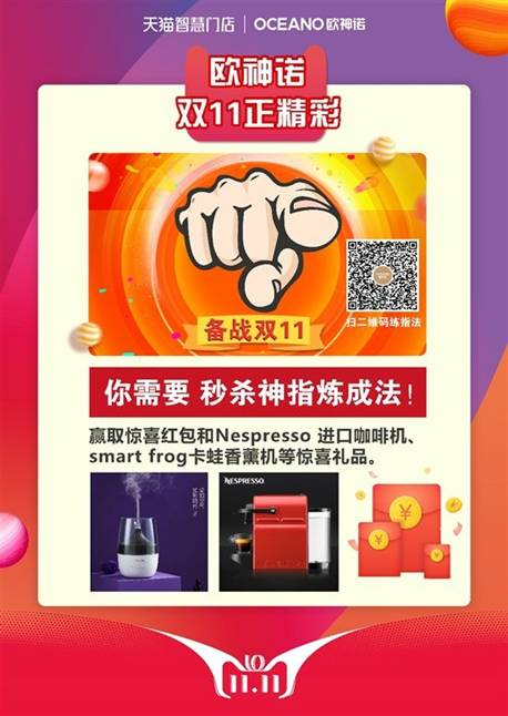 http://drbd01.oss-cn-shanghai.aliyuncs.com/18110510570580946501.jpeg
