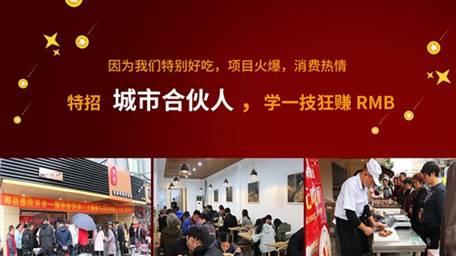 http://img.shanghainb.com/Upload/jpg/2018/12/5/9-55/76049.jpg