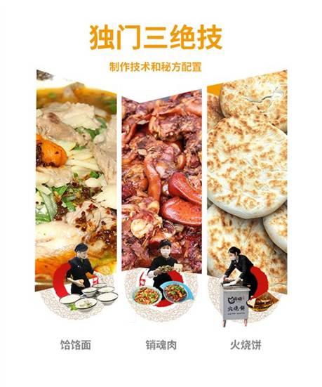 http://img.shanghainb.com/Upload/jpg/2018/12/5/9-56/8486.jpg