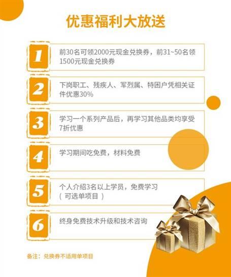 http://img.shanghainb.com/Upload/jpg/2018/12/5/9-57/91472.jpg