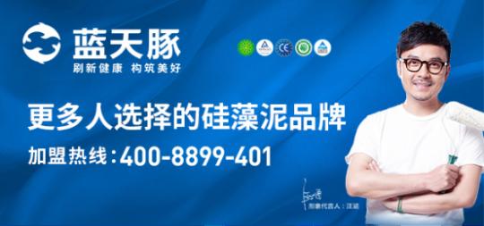 http://images3.kanbu.cn/uploads/allimg/181214/145A02213-4.png