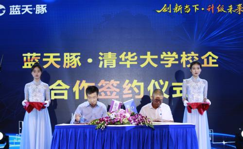 http://www.lantiantun.com/data/news/1545116111_66636.png