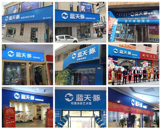http://www.lantiantun.com/data/news/1545116121_28788.jpg