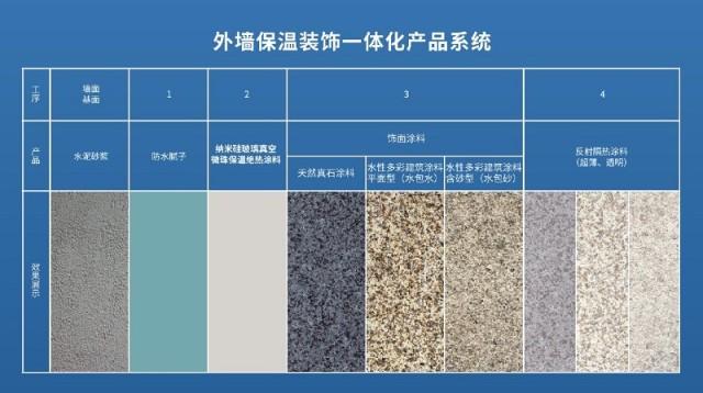 http://www.lantiantun.com/data/news/1545278170_10210.jpg