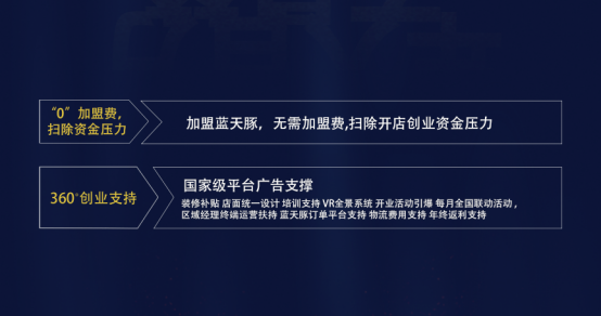 http://www.lantiantun.com/data/news/1545796013_97249.png