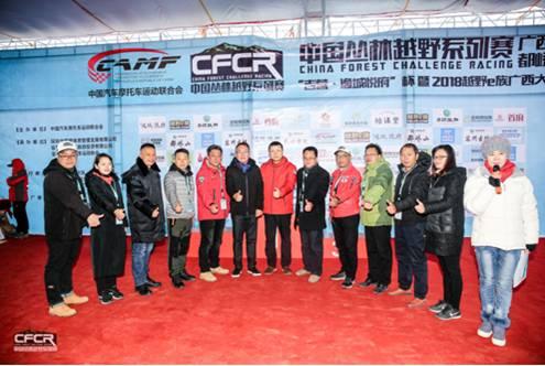 http://images3.kanbu.cn/uploads/allimg/201901/20190101103238694010.png