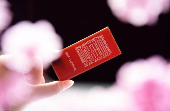 3--胶香透润桃花红--王乐洲 (21)