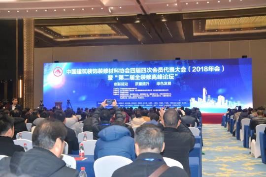 http://www.lantiantun.com/data/news/1546826311_76731.jpg