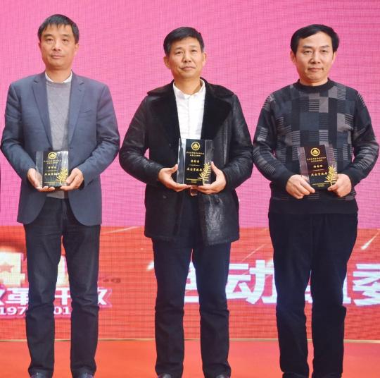 http://www.lantiantun.com/data/news/1546826403_32542.jpg