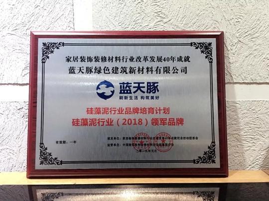 http://www.lantiantun.com/data/news/1546826411_24228.jpg