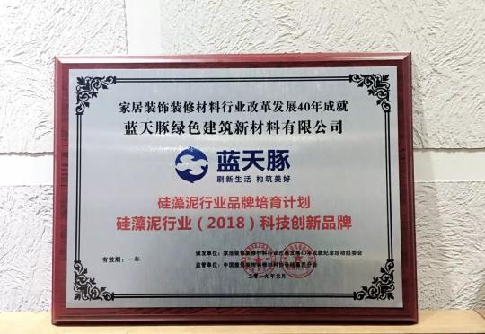 http://www.lantiantun.com/data/news/1546826419_37248.jpg