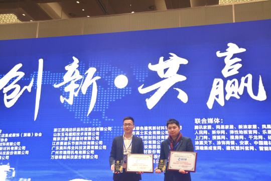 http://www.lantiantun.com/data/news/1546828345_91842.jpg