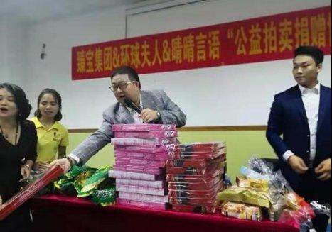http://xinwen.buma9.cn/upfiles/file/201901/20190107092014292.png
